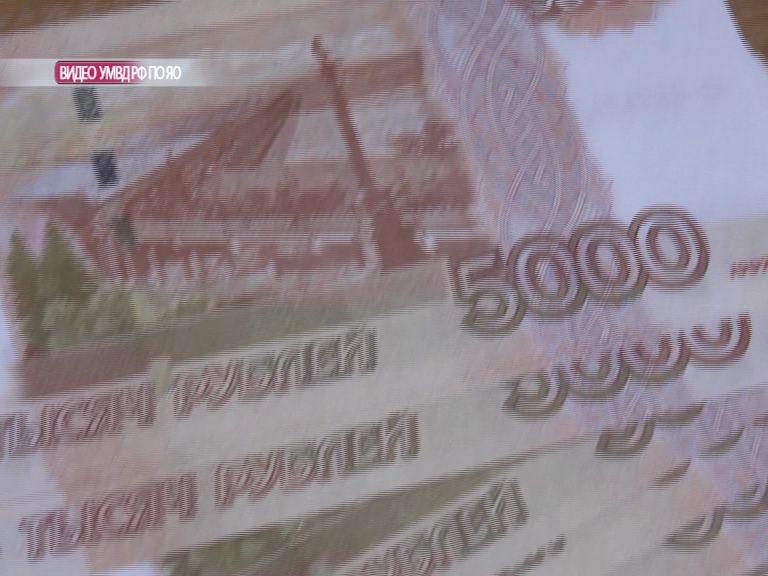 Более 400 поддельных банкнот выявлено в Ярославской области за прошлый год