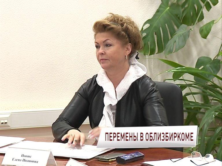 Елена Новик возглавила облизбирком