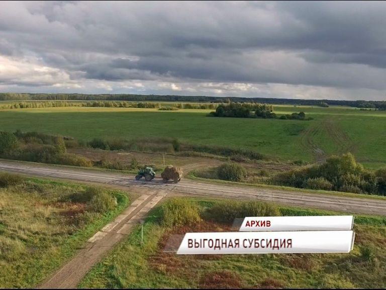 В Ярославской области создан фонд развития промышленности и агропромышленного комплекса