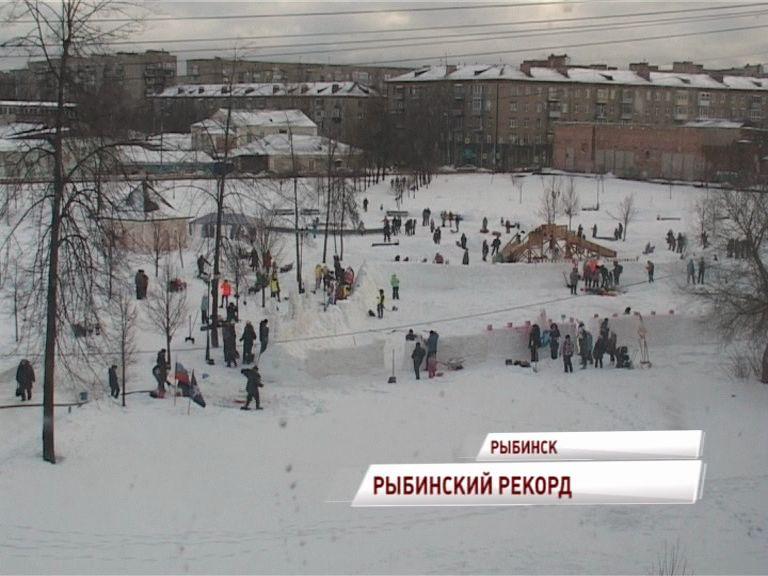 Рыбинская снежная крепость попала в книгу Рекордов России