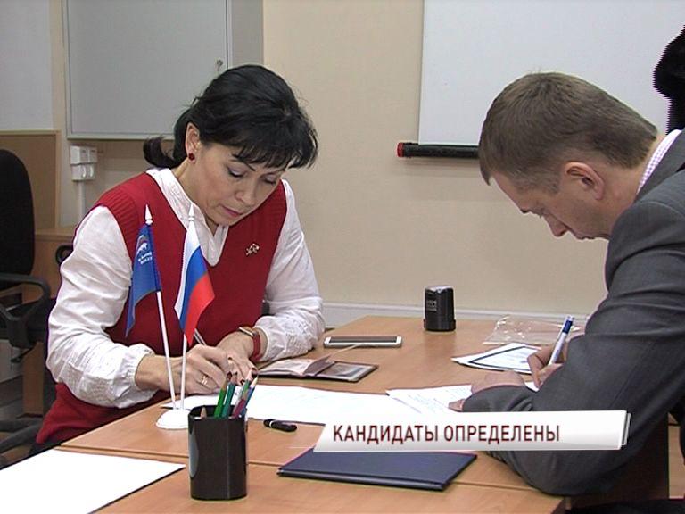 В регионе завершился прием документов на участие в предварительном голосовании «Единой России»