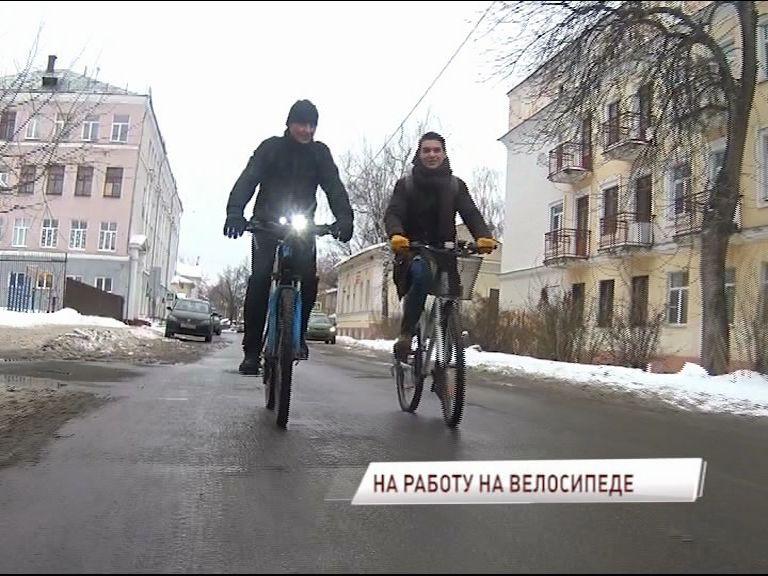 Ярославцы отправились на работу на велосипедах