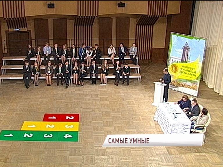 «Первый Ярославский» вновь покажет областную олимпиаду «Умники и умницы Ярославии»