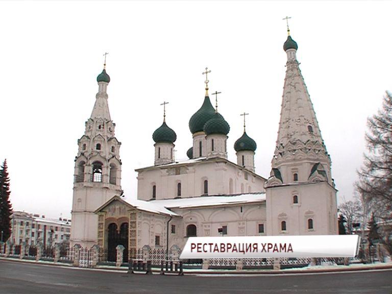 Храм Ильи Пророка готовится к реставрации