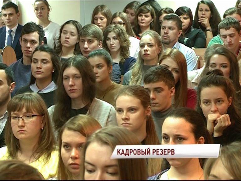 Правительство Ярославской области готово принимать студентов в молодежный кадровый резерв