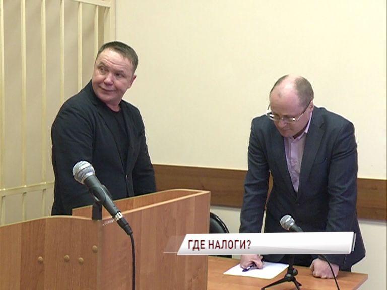 Известного ярославского предпринимателя признали виновным в уклонении от уплаты налогов
