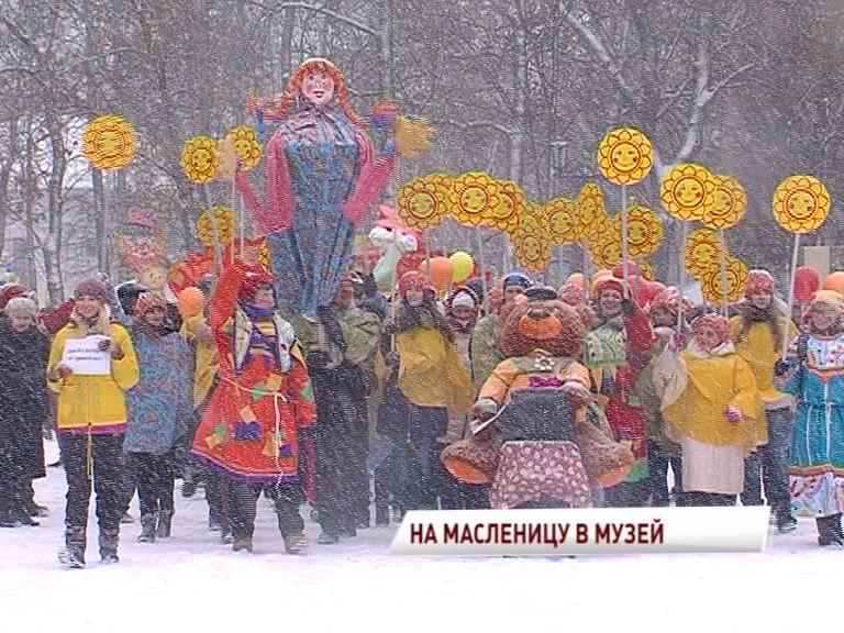Во время Масленицы можно будет посмотреть ряд бесплатных экспозиций в ярославских музеях