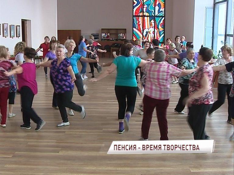 Ярославские пенсионеры танцуют, поют в хоре, проводят мастер-классы и занимаются скандинавской ходьбой