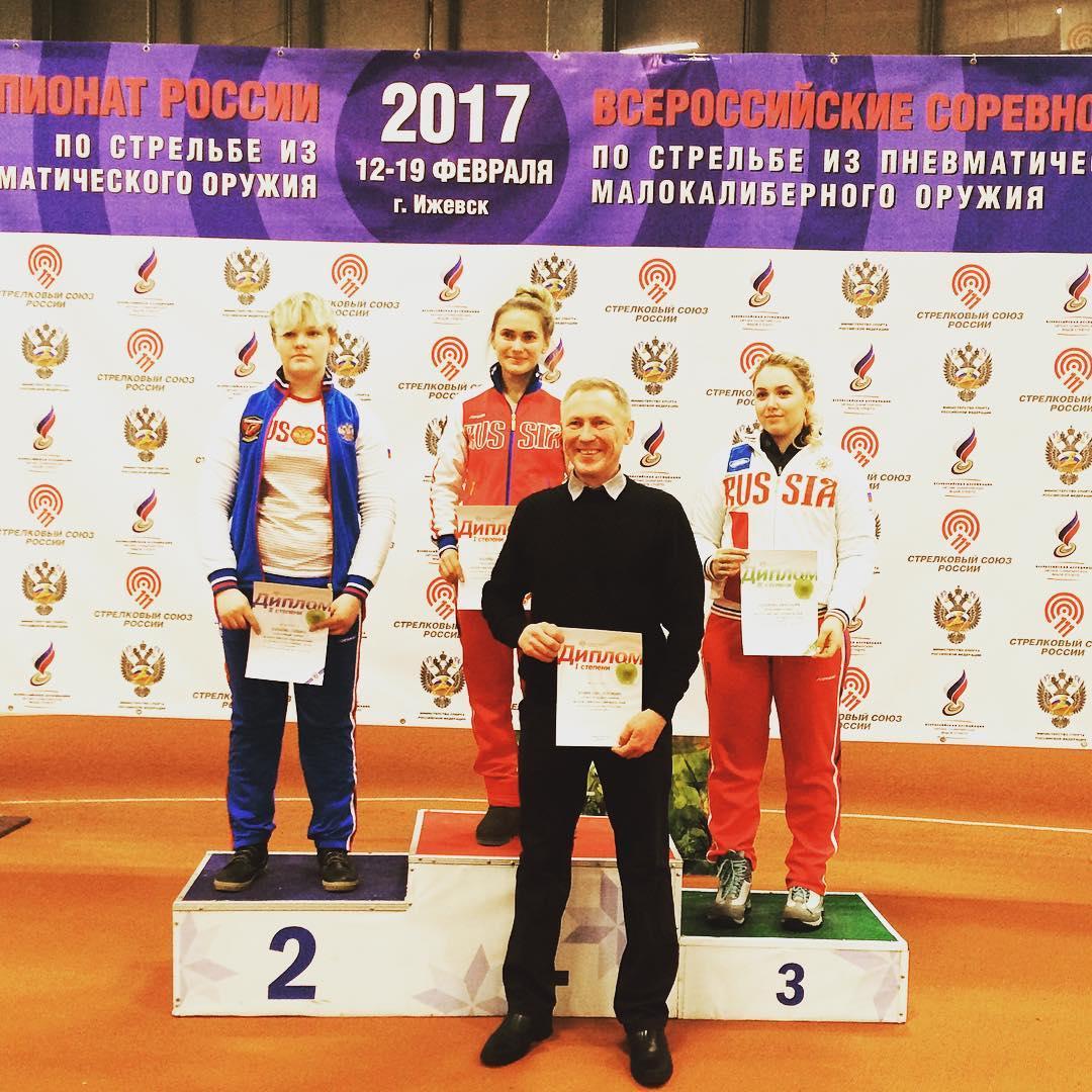 Анастасия Галашина выступит на чемпионате Европы по стрельбе из пневматического оружия