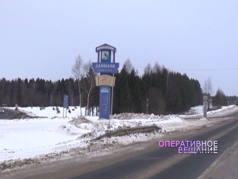 В Даниловском районе задержали браконьера