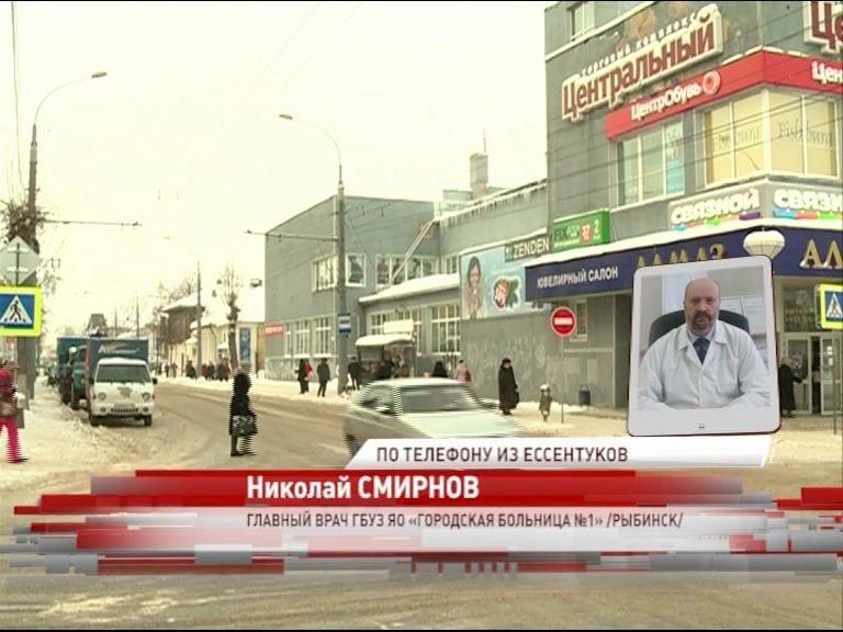 Владимир Путин объявил благодарность главному врачу Рыбинской городской больницы №1