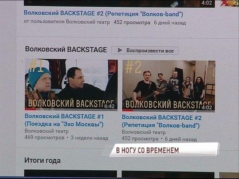 Волковский обновил свой Ютуб-канал
