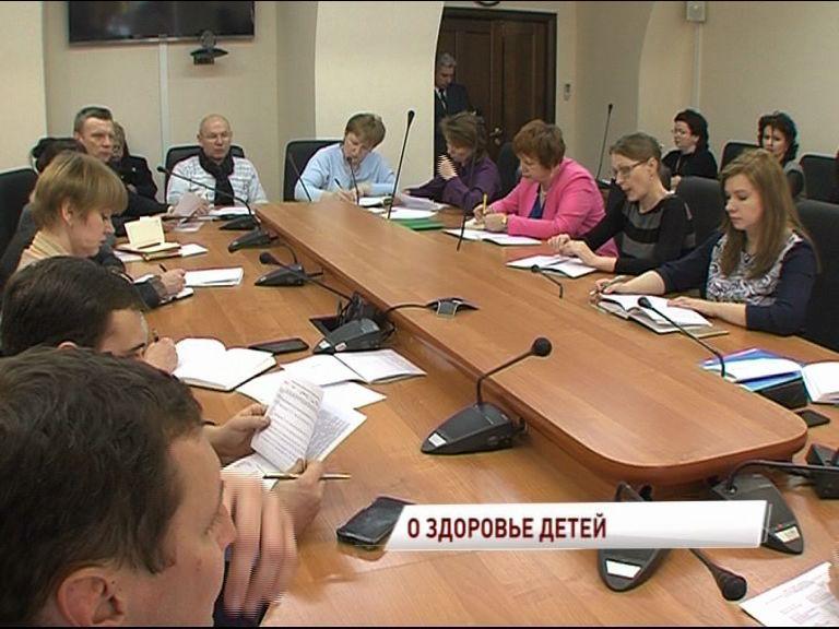 В облдуме прошло первое заседание экспертного совета по вопросам защиты здоровья детей