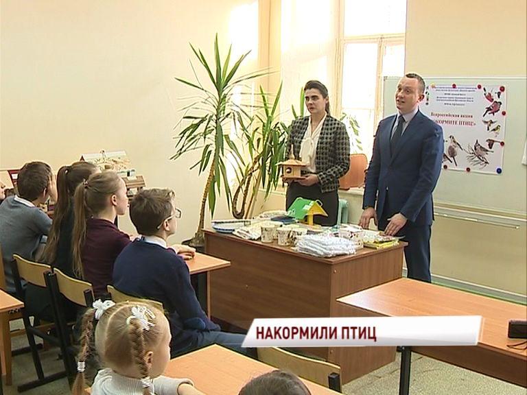 В Ярославле подвели тоги акции «Покормите птиц»