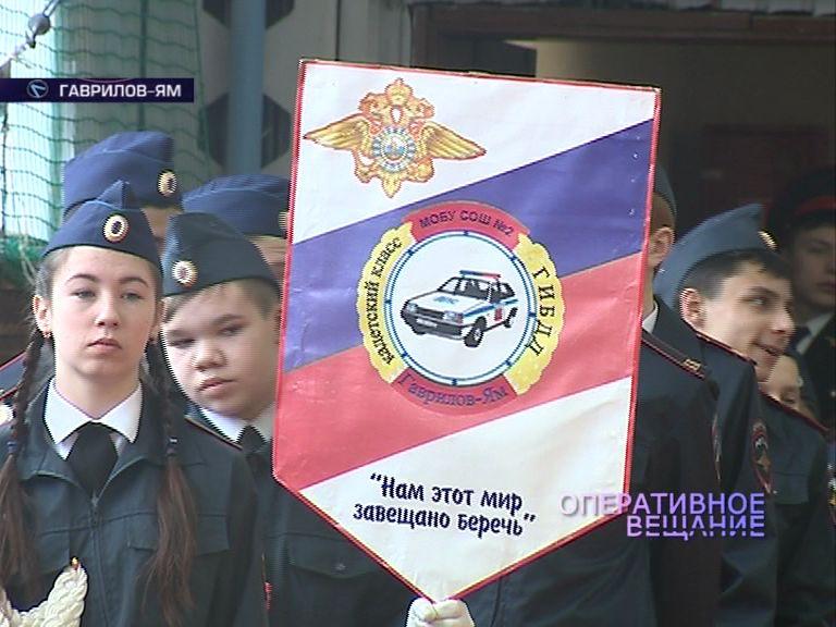 В России отмечается день кадета