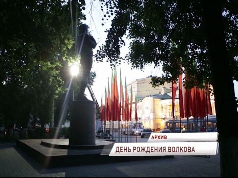 Сегодня 288 лет со дня рождения Федора Волкова