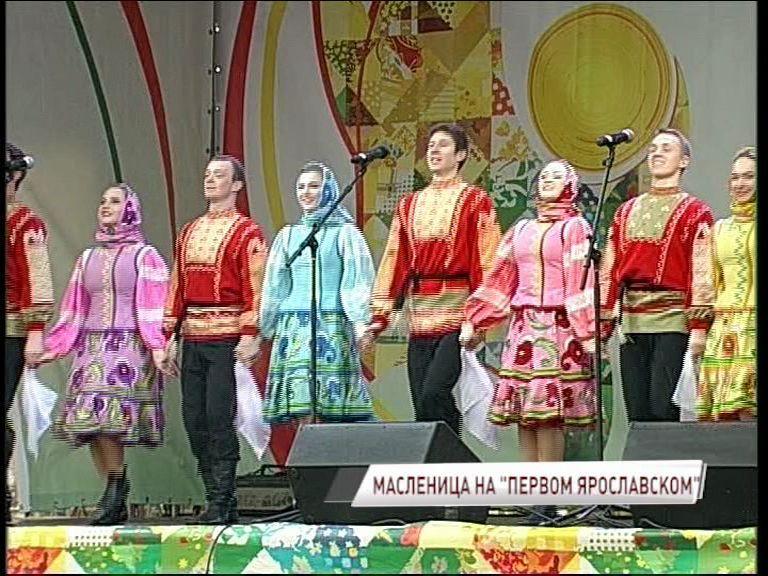 Масленица: «Первый Ярославский» приглашает всех в «Открытую студию» на Советской площади