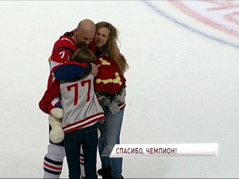 «Локомотив» завершил «регулярку», а болельщики на «Арене» устроили пышные проводы Илье Горохову