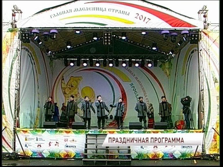На празднике Масленицы выступит группа «Дискотека Авария»