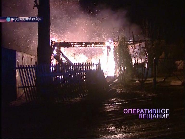 В Ярославском районе бушевал пожар в садоводческом товариществе