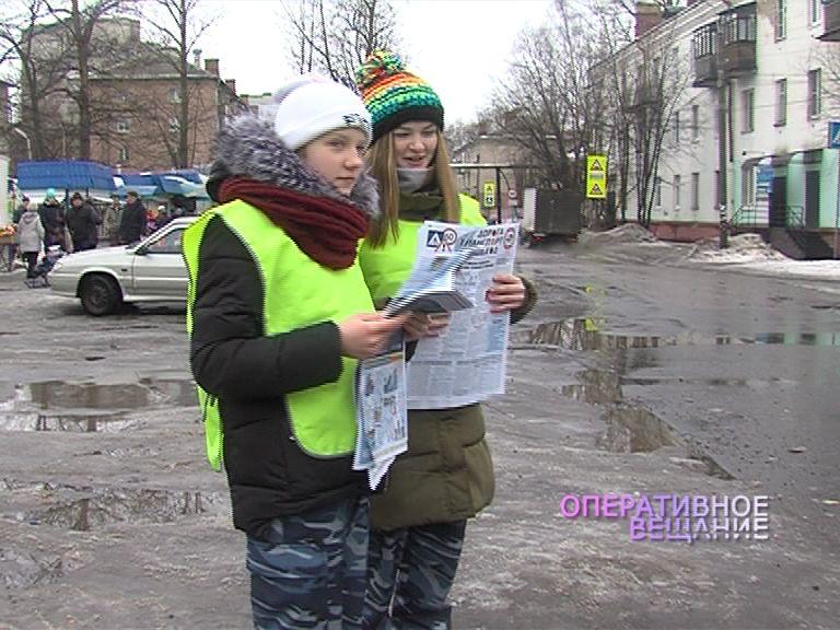 В Ярославле пешеходам и водителям напомнили, как правильно переходить дорогу