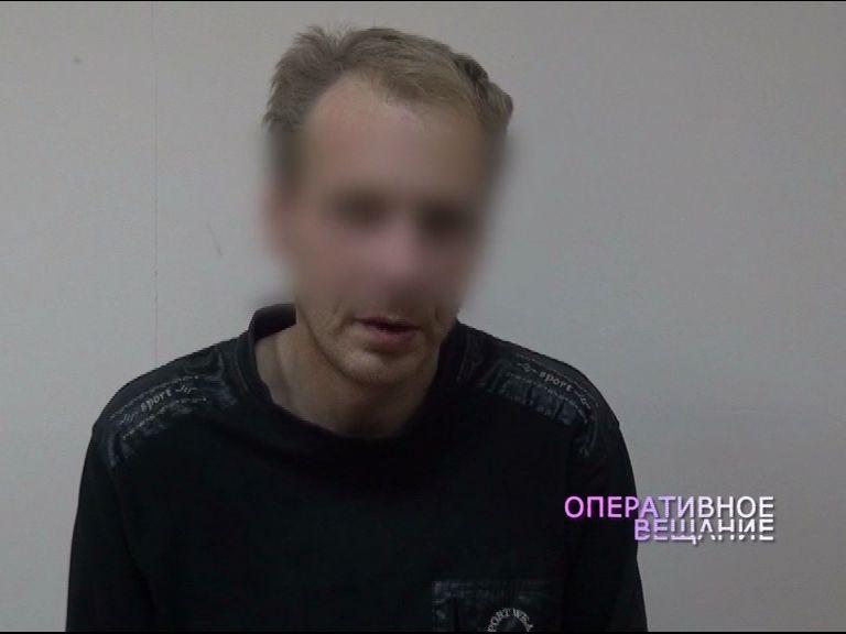 В Заволжском районе поймали мужчину с героином