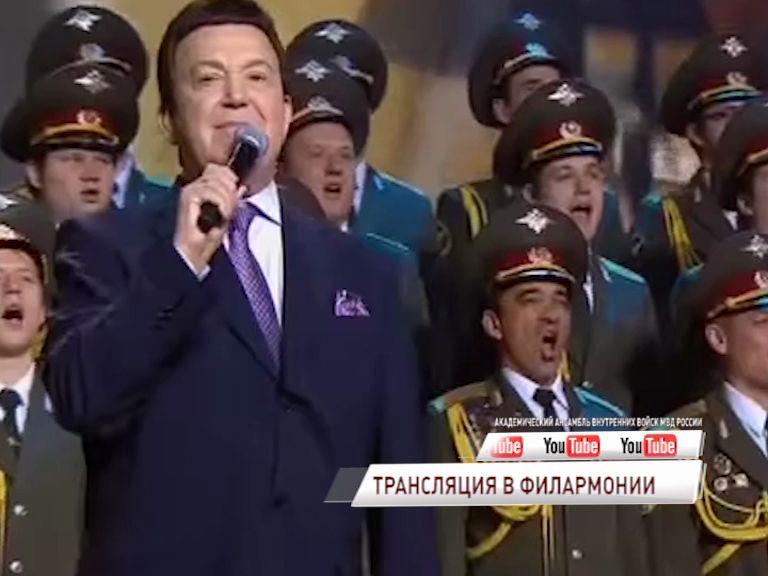 В Ярославле начнет свою работу «Всероссийский виртуальный концертный зал»