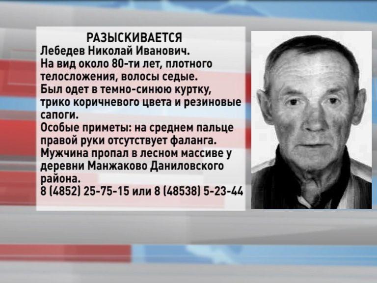 В Даниловском районе пропал Николай Лебедев