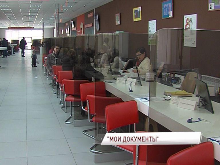 Получить паспорт или заменить права можно в МФЦ