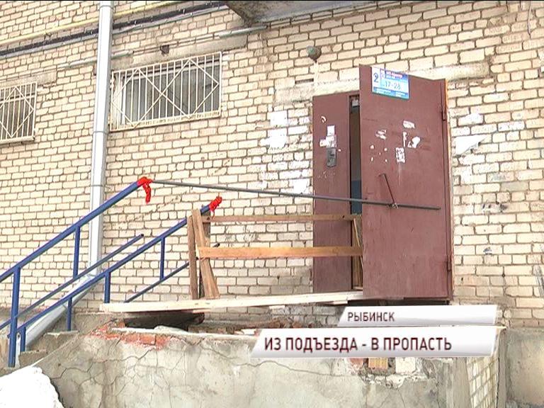 В Рыбинске обвалилось крыльцо подъезда многоквартирного дома