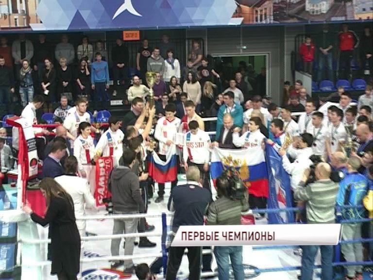 Федор Емельяненко открыл в Ярославле первый чемпионат Мира по ММА среди юношей