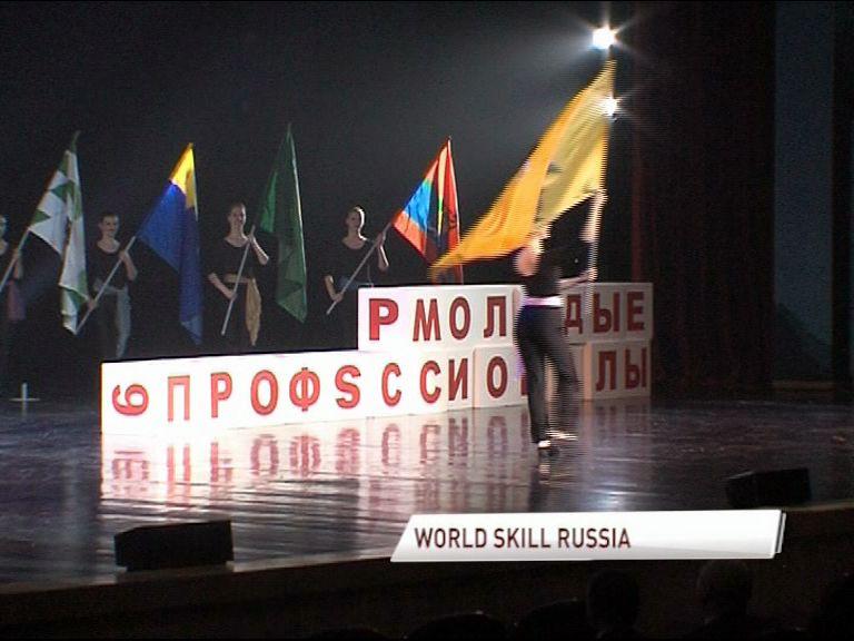 В Ярославле снова выберут лучшего рабочего