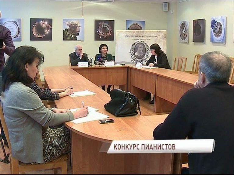 В Ярославле проходит конкурс молодых пианистов