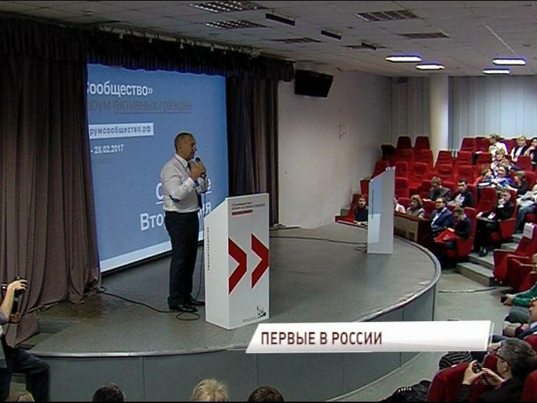 Четыре организации из Ярославской области могут войти в реестр НКО по оказанию общественно-полезных услуг