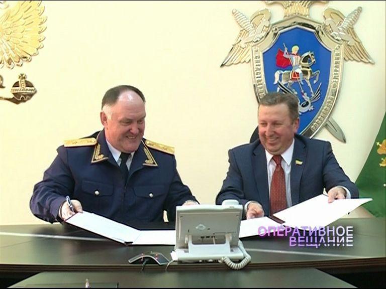 СК и региональная Общественная палата подписали соглашение об антикоррупционном сотрудничестве