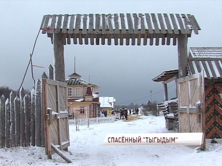 Проект «Деревня Тыгыдым» благодаря поддержке областных властей обрел новую жизнь