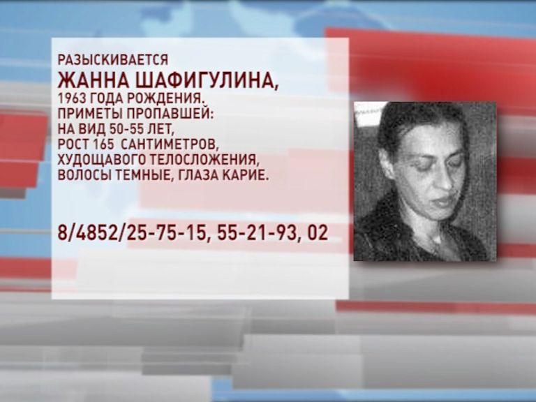 Полиция ищет Жанну Шафигулину