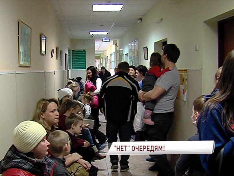 Вопрос с очередями во второй детской поликлинике решат путем строительства нового здания