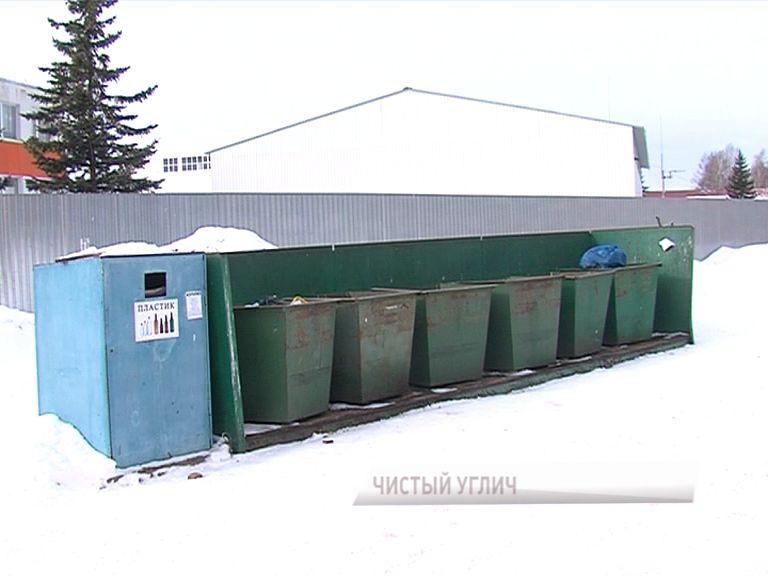 В Угличе ответственных за мусорный коллапс привлекут к ответственности