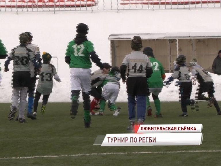 В Ярославле состоялся всероссийский турнир по регби