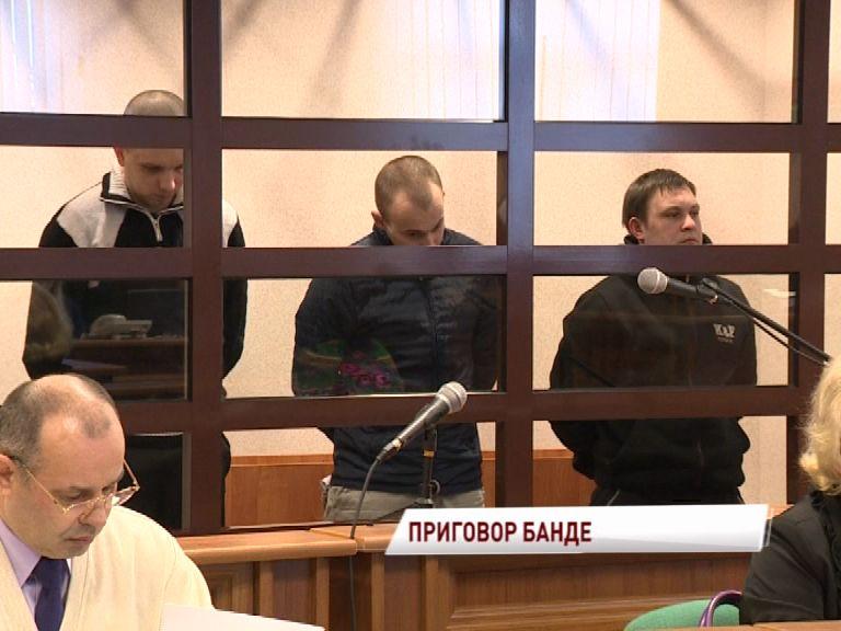 Трое мужчин за убийство знакомой получили более полувека