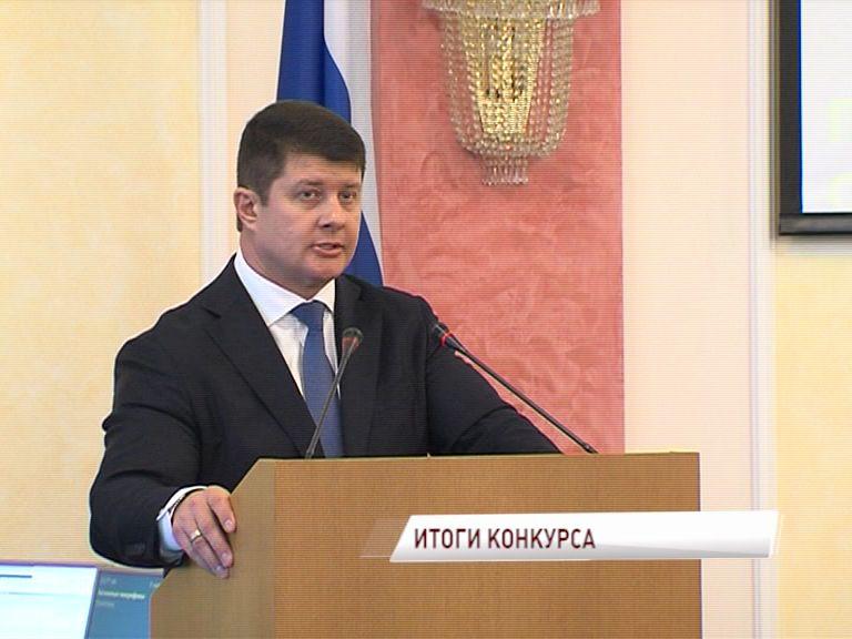 В Ярославле избран новый мэр