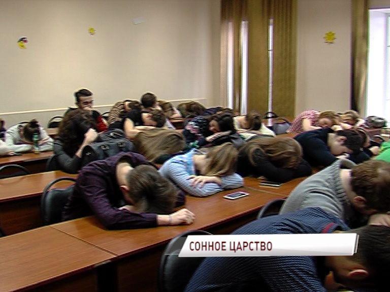 В Ярославле отметили День сна