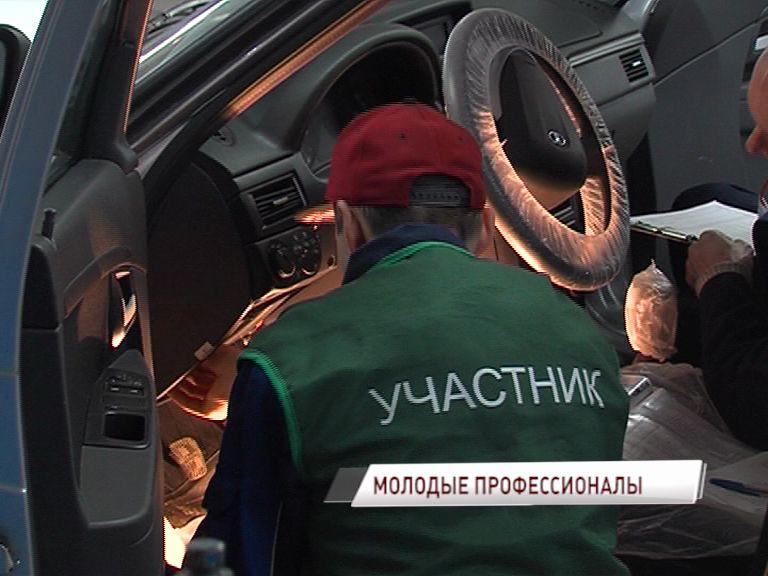 В Ярославле продолжается третий региональный чемпионат WorldSkills Russia