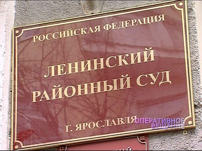 Ярославец в Ленинский суд хотел пронести телескопическую дубинку