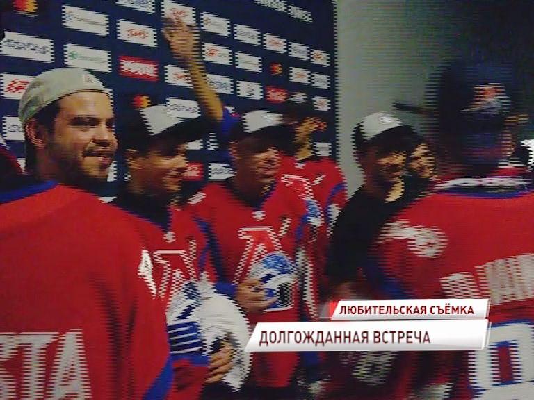 Бразильские хоккеисты встретились с одноклубниками из «Локомотива»