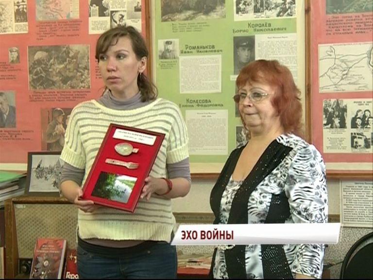 Вещи ярославского солдата, павшего на поле боя Великой Отечественной войны, вернулись домой