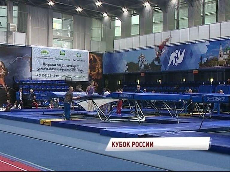 В Ярославле сегодня стартовал Кубок России по прыжкам на батуте
