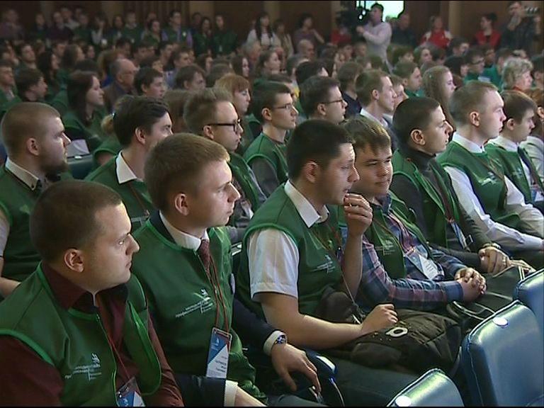 В Ярославле завершился 3-й региональный чемпионат рабочих профессий