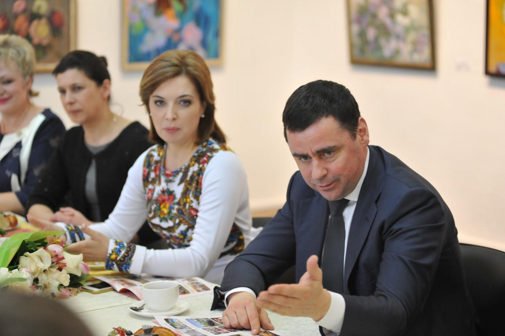 Дмитрий Миронов встретился с представительницами областного союза женщин